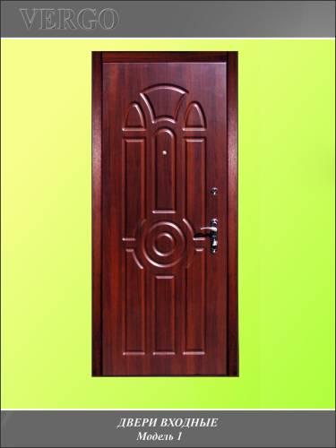 железные двери недорого химки